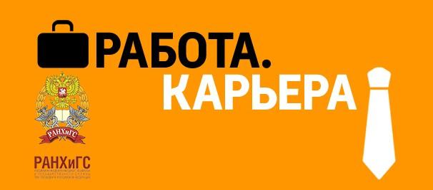 Студенты Москвы и Красногорска создали проект, направленный на сотрудничество с крупнейшими международными компаниями России