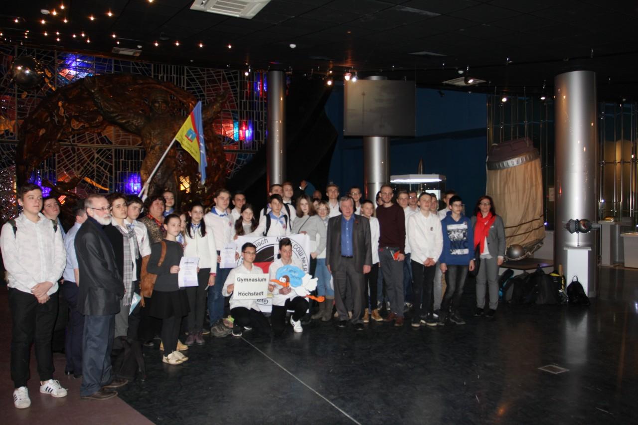 Конференция «Школьные музеи космонавтики — 2017» в Мемориальном Музее Космонавтики на ВДНХ