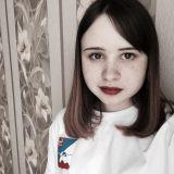 Янгулова Кристина